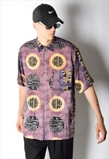 Vintage 80s Purple Abstract Shirt